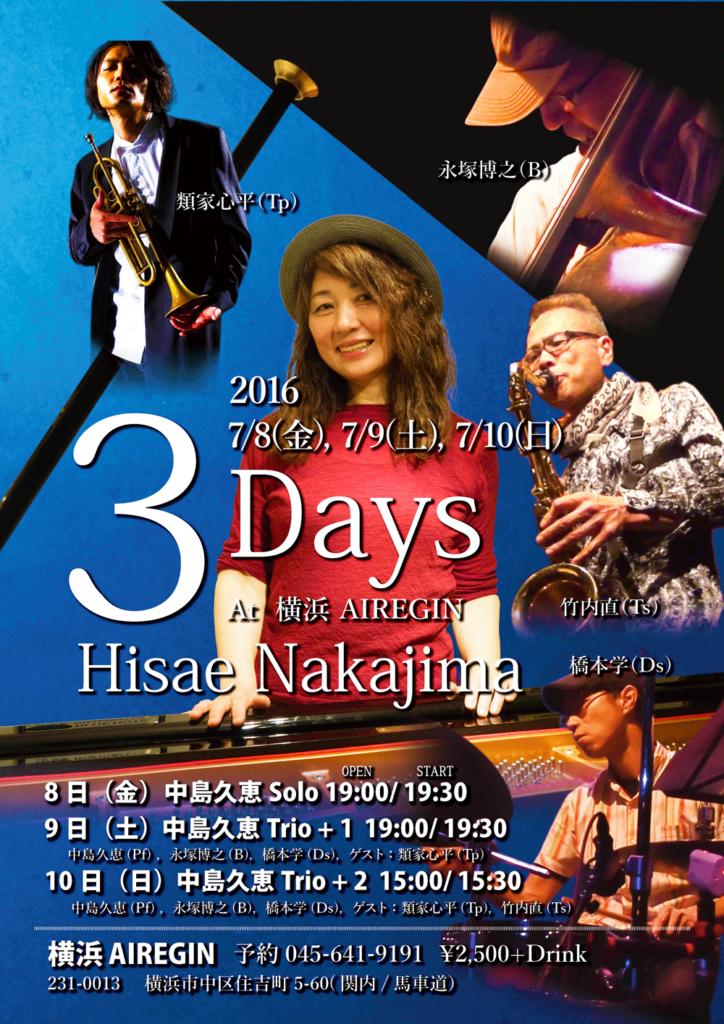 hisae nakajima jazz phoro